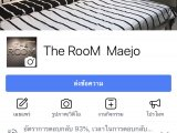The Room แม่โจ้
