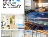 Centric Sea - PATTAYA Sea view - ให้เช่า